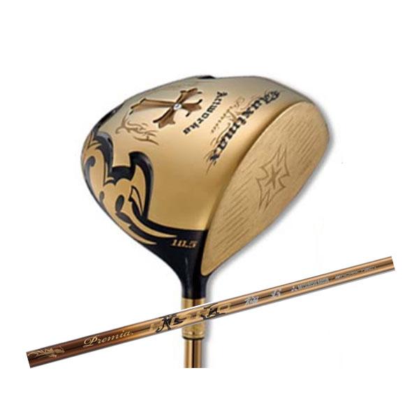 究極高反発 WORKS GOLF ワークスゴルフ ワイルド マキシマックス プレミア ドライバー プレミア 飛翔 極 シャフト