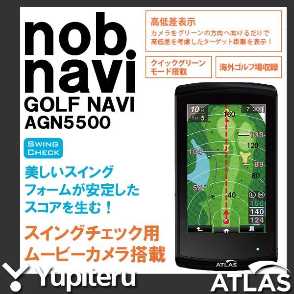 YUPITERU ユピテル ATLAS アトラス ゴルフナビ AGN5500 nobnavi ノブナビ
