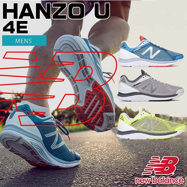ランニングシューズ ニューバランス NewBalance メンズ HANZO U S1 G1 Y1 4E マラソン ジョギング