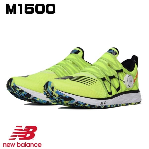 ランニングシューズ ニューバランス NewBalance メンズ M1500 AB4 D マラソン ジョギング