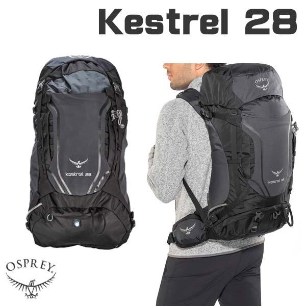 オスプレー OSPREY ケストレイル Kestrel 28L バックパック M/L リュック
