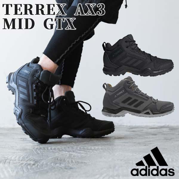 【緊急企画】【24時間限定ポイント5倍】【10/14(月)00:00~23:59】アディダス adidas TERREX AX3 MID GTX ゴアテックス メンズ トレッキングシューズ BC0466 BC0468