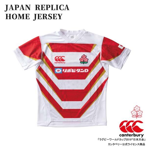 カンタベリー ジャパンレプリカ ホームジャージ ラグビーワールドカップ2019(TM) カンタベリー公式ライセンス商品 VCR39010