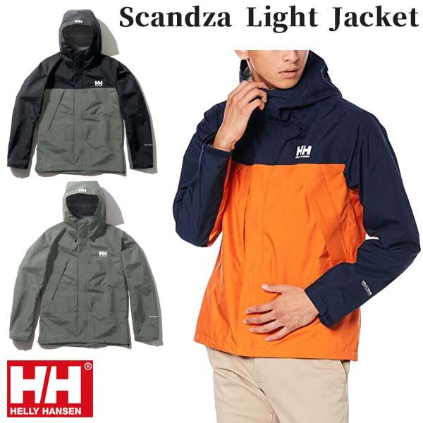 ヘリーハンセン HELLY HANSEN スカンザライトジャケット メンズ HOE11903