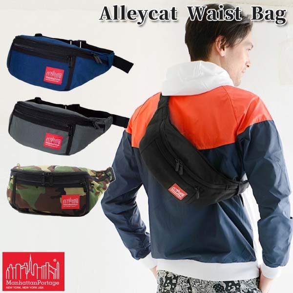 マンハッタンポーテージ 買い物 Manhattan Portage Alleycat Waist Bag ポーチ ボディバッグ レディース MP1101 メンズ ランキング総合1位