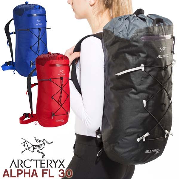 リュック 30L アークテリクス ARC'TERYX ALPHA FL 30 アルファ FL 30 バックパック 18678 メンズ レディース 鞄 カバン バッグ