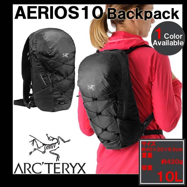 10L トレラン バックパック アークテリクス ARC'TERYX AERIOS エアリオス 10 バックパック 7347
