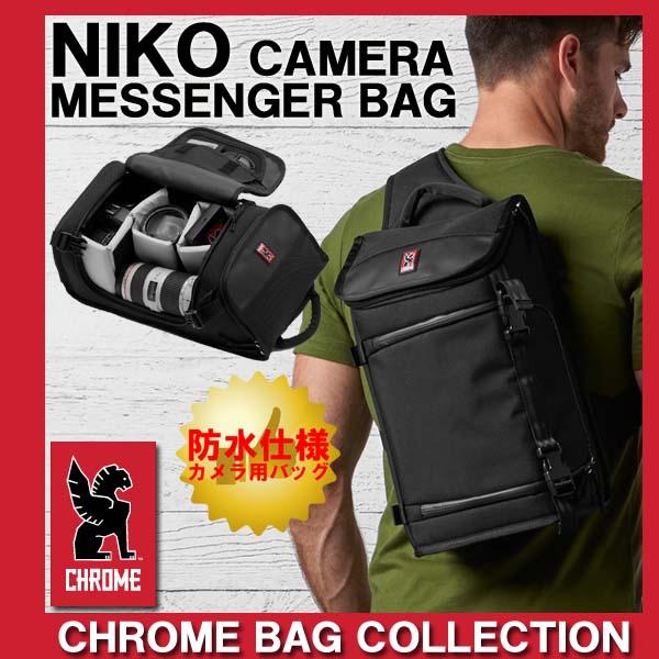 11.5L 防水仕様 カメラバッグ クローム CHROME NIKO MESSENGER ニコ カメラ用 メッセンジャーバッグ BG-134