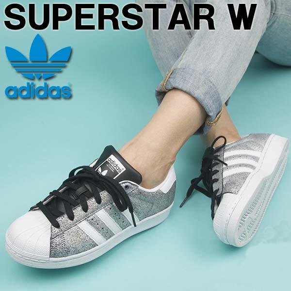 superstar w da9099