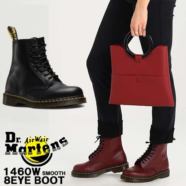 【ラスト1足】ドクターマーチン 8ホール Dr.Martens 1460 8EYE BOOT レディース ブーツ