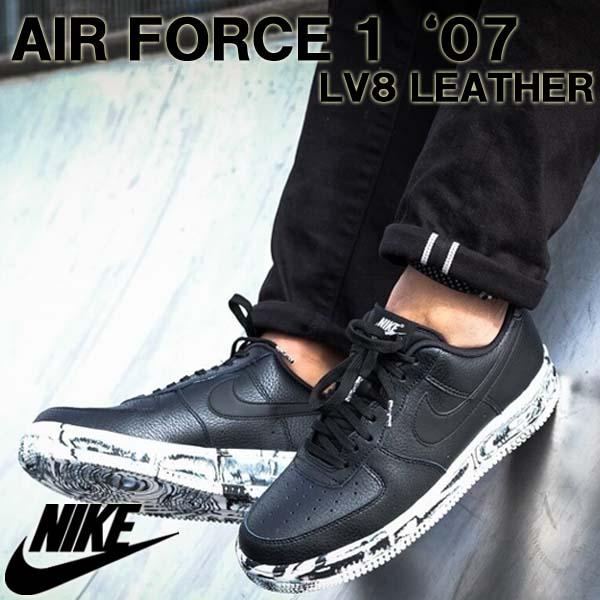 レアスニーカー NIKE ナイキ AIR FORCE1 07 LV8 LHTR ナイキ エアフォースワン レザー ブラック/ホワイト メンズ AJ9507-001