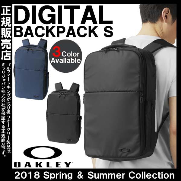 17L リュック デイバック 通勤 日本正規品 OAKLEY オークリー デジタル バックパック S 2.0 921389JP