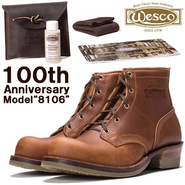 ワークブーツ wesco ウエスコ 100th anivesary model 8106 100周年記念モデル 8106 スペシャルエディション メンズ