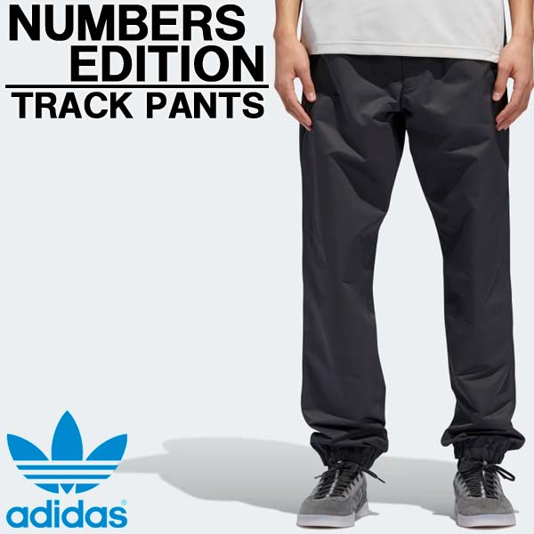 Details about Adidas Numbers Edition Track Pants Carbon Black DH6652 MSRP75