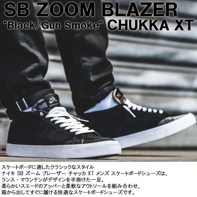 wholesale dealer 98dda 85502 Sneakers NIKE Nike SB ZOOM BLAZER CHUKKA XT ズームブレーザーチャッカブラックメンズシューズ  AH3366-001
