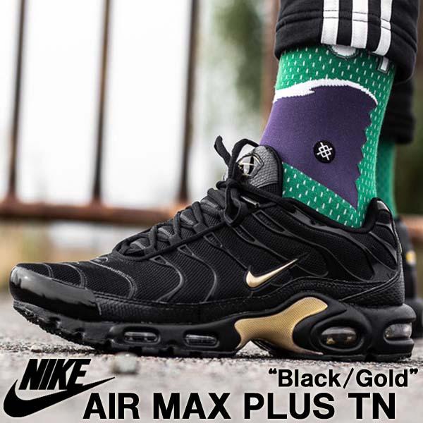 tn air max shoes
