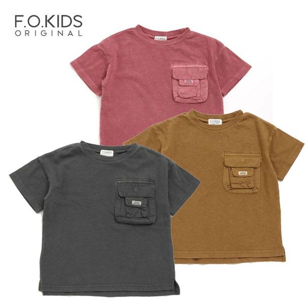 Tシャツ エフオーキッズ 早割クーポン R207151 製品染めポケットTシャツ 男の子 120cm 新作 人気 130cm 140cm F.O.KIDS