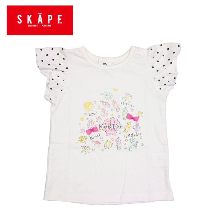 SALE セール 大人気 Tシャツ エスケープ 11273508 マリンTシャツ 交換無料 女の子 SKAPE 120cm 100cm 90cm 130cm 110cm