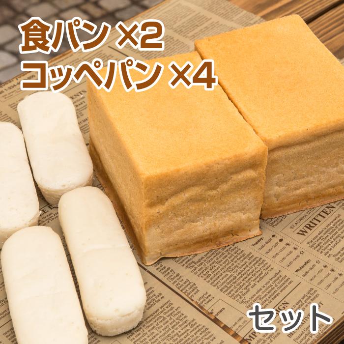 米粉パンと食パンのセットになっております 贈り物などにも最適です 小麦をはじめ アレルギー28品目の食品は一切使用しておりません 米粉パン 食パン セール開催中最短即日発送 ノングルテン米粉100%使用 2本 コッペパン4本セット 冷凍でお届け スーパーセール ゴルマール 1.5斤