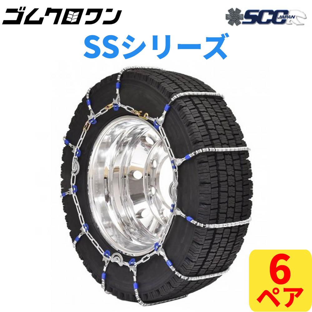 低価格で大人気の 【即出荷可】SCC JAPAN JAPAN SS735 大型トラック/バス用(SS)ケーブルチェーン(タイヤチェーン) SS735 6ペア価格(タイヤ12本分), 御前崎市:b8ddcc3f --- santrasozluk.com