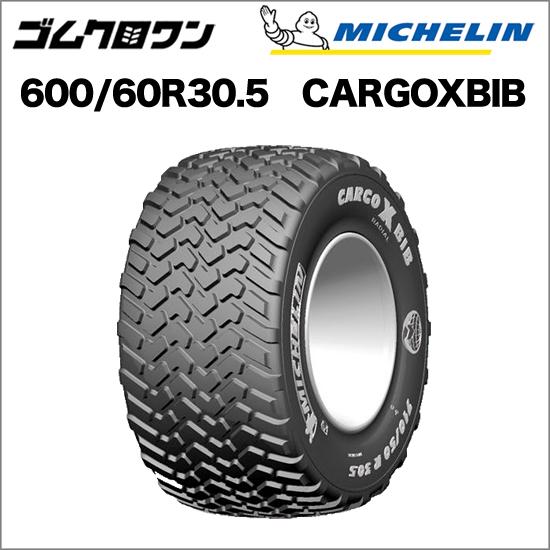 ミシュラン トラクタータイヤ 600/60 R30.5 TL CARGOXBIB(カーゴエックスビブ) 1本 ゴムクロワン