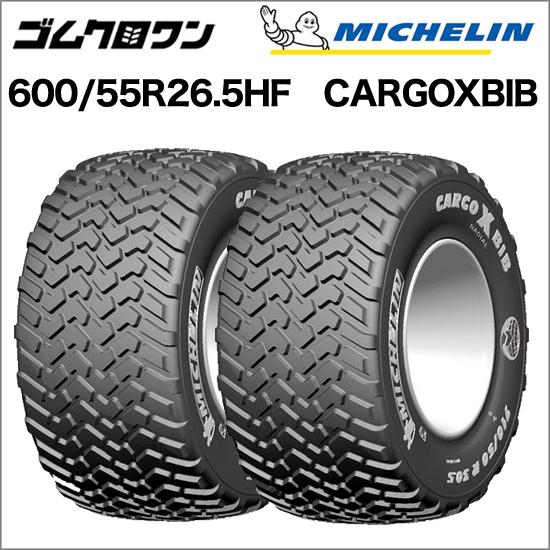 ミシュラン トラクタータイヤ 600/55 R26.5 TL CARGOXBIBHF(カーゴエックスビブハイフローテーション) 2本セット ゴムクロワン