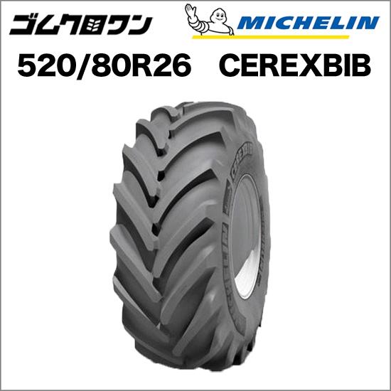 ミシュラン トラクタータイヤ VF 520/80 R26 TL CEREXBIB(セレックスビブ) 1本 ゴムクロワン