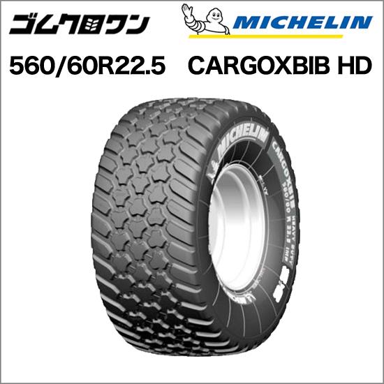 ミシュラン トラクタータイヤ 560/60 R22.5 TL CARGOXBIB HEAVY DUTY(カーゴエックスビブヘビーディユーティー) 1本 ゴムクロワン