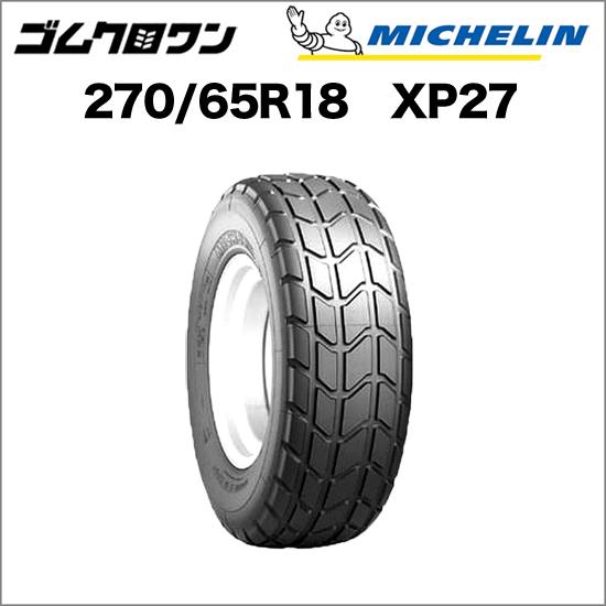 ミシュラン トラクタータイヤ 270/65 R18 TL XP27(エックスピー27) 1本 ゴムクロワン