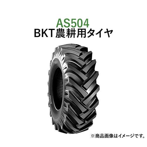 BKT トラクター 農業用・農耕用 バイアスタイヤ(チューブレスタイプ) AS504 7.50-16 PR8 2本セット