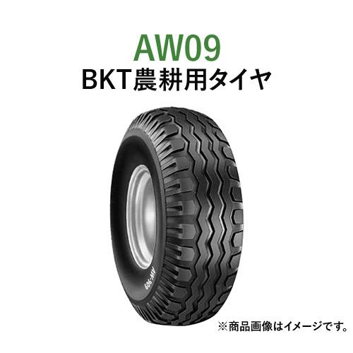 BKT トラクター 農業用・農耕用 バイアス/インプルメントタイヤ(チューブレスタイプ) AW09 380/55-17 141A8 1本