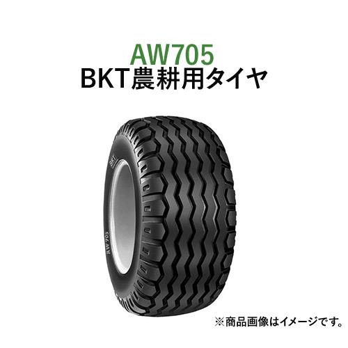 BKT トラクター 農業用・農耕用 バイアス/インプルメントタイヤ(チューブレスタイプ) AW705 15.0/55-17 PR14 2本セット