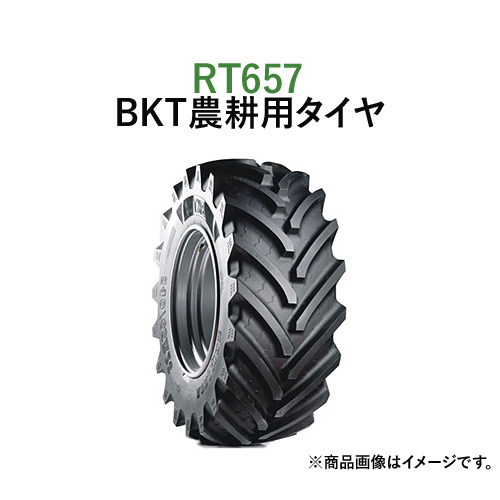 BKT トラクター 農業用・農耕用 ラジアルタイヤ(チューブレス) 18.4R34 RT657(65%扁平) 600/65R34 ※納期都度確認 2本セット