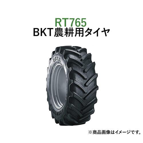 BKT トラクター 農業用・農耕用 トラクタータイヤ(チューブレス) 6.50R20 RT765(70%扁平) 260/70R20 ※納期都度確認 2本セット