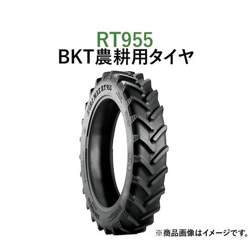 BKT トラクター 農業用・農耕用 ラジアルタイヤ(チューブレスタイプ) RT955 210/95R28 2本セット
