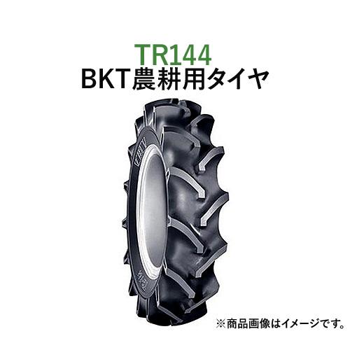 BKT トラクター 農業用・農耕用 バイアスタイヤ(チューブタイプ) TR144 8.3-20 PR6 2本セット
