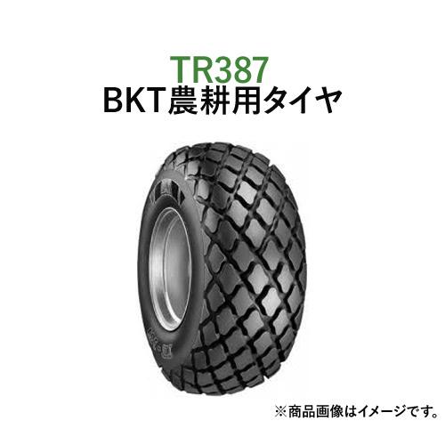 BKT トラクター 農業用・農耕用 バイアス/インプルメントタイヤ(チューブレスタイプ) TR387 16.9-28 PR8 1本
