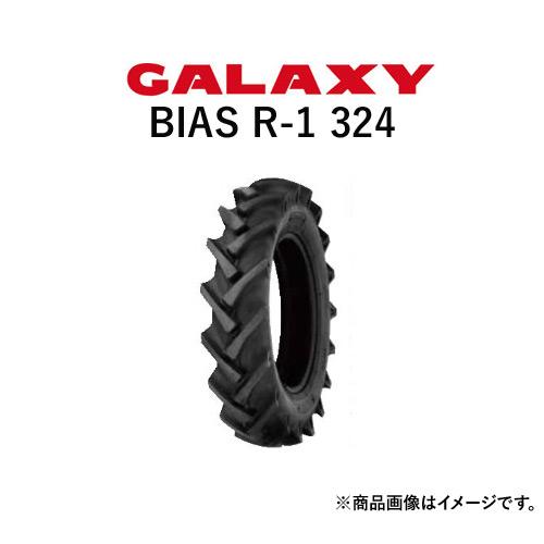 【欠品中・入荷日未定】ギャラクシー(GALAXY) トラクタータイヤ BIAS R-1 324 16.9-24 PR8 TT (前輪・後輪用) 2本セット
