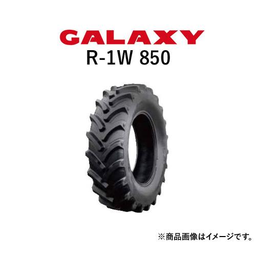 ギャラクシー(GALAXY) トラクタータイヤ EARTH-PRO R-1W 850 340/85R28 13.6R28 TL (ラジアルタイヤ) 2本セット