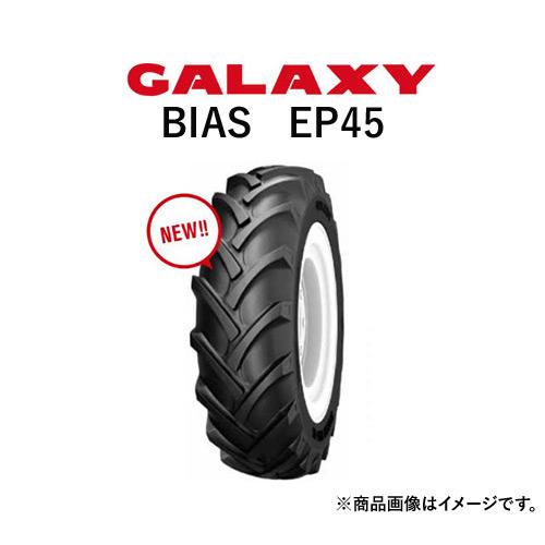 ギャラクシー(GALAXY) トラクタータイヤ BIAS EARTH-PRO45 EP45 16.9-24 PR8 TT (前輪・後輪用) 2本セット
