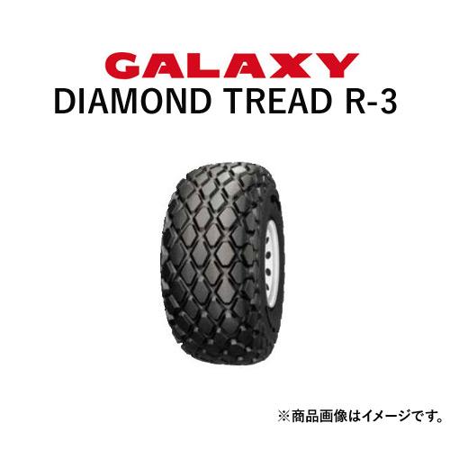 ギャラクシー(GALAXY) トラクタータイヤ DIAMOND TREAD R-3 28L-26 PR16 TL 2本セット