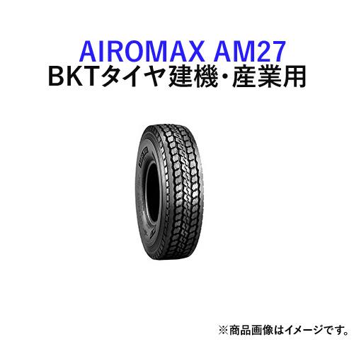 BKTクレーン用タイヤ(チューブレスタイプ) AIROMAX AM27 385/95R25 2本セット