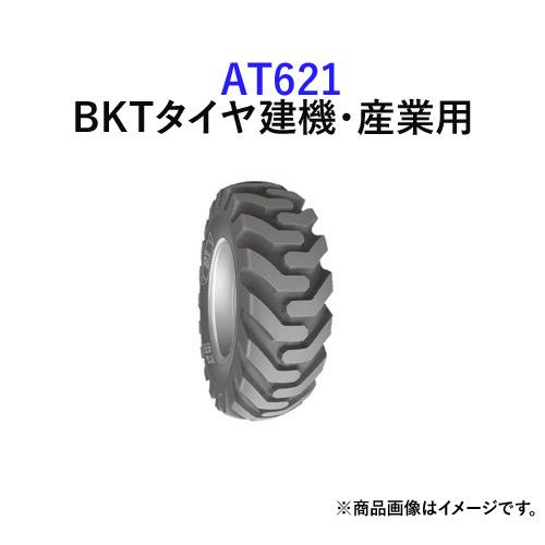 誠実 BKTホイールローダー用タイヤ(チューブレスタイプ) AT621 16.9-24 1本 PR12 1本, ヒガシチクマグン:c1904cb9 --- promilahcn.com