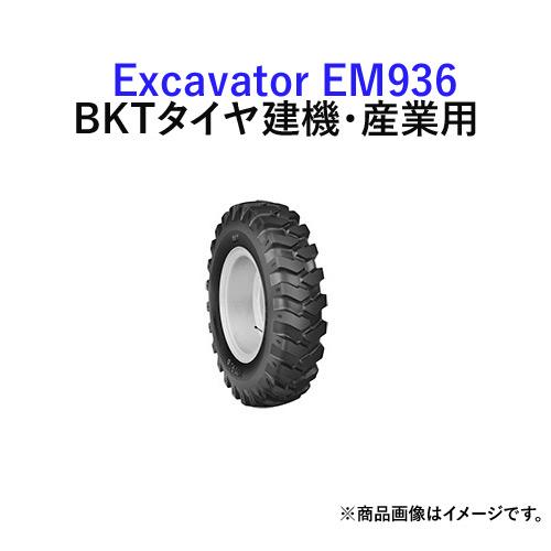 超安い BKT エクスカベーター用タイヤ(チューブタイプ) EM936 11.00-20 BKT PR16 2本セット, カンザキチョウ:f7983ec4 --- bungsu.net