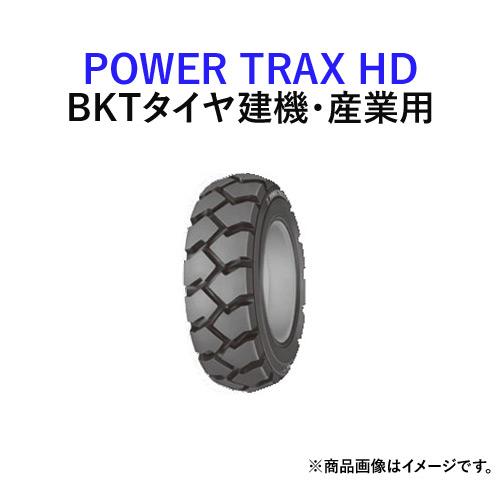 本日の目玉 BKTフォークリフト用タイヤ チューブタイプ PL801 23×5 -13 1本 代引き不可 6PR