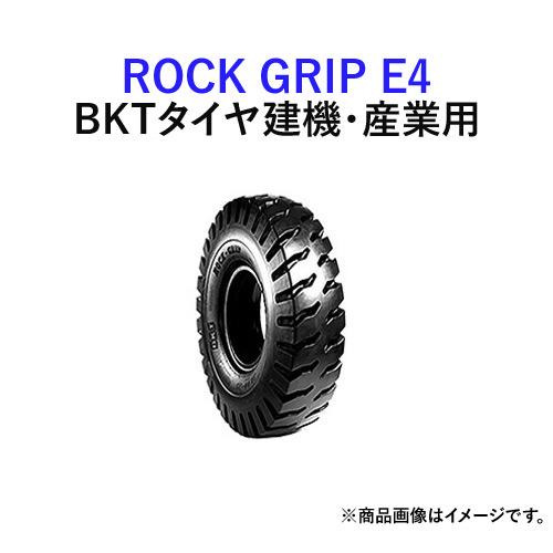 BKTホイールローダー/ダンプトラック用タイヤ(チューブレスタイプ) ROCK GRIP E4 16.00-25 PR28 1本
