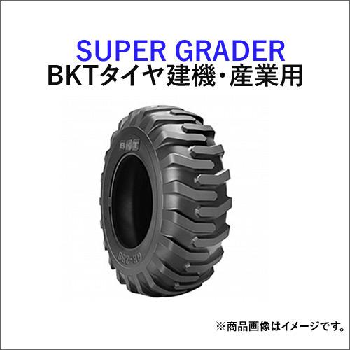 BKTホイールローダー用タイヤ(チューブレスタイプ) SUPER GRADER 14.00-24 PR16  TL 1本