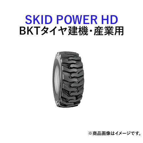 BKTホイールローダー用タイヤ(チューブレスタイプ) SKID POWER HD 12-16.5 PR12  2本セット