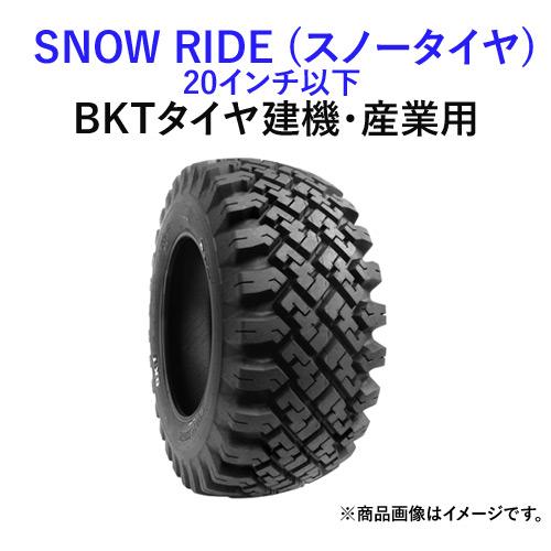 BKT建機/産業用タイヤ(チューブレスタイプ) SNOW RIDE 12-16.5 PR10 2本セット