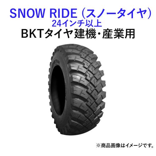 BKT建機/産業用タイヤ(チューブレスタイプ) SNOW RIDE 17.5-25 PR16 2本セット
